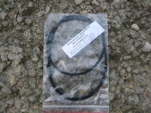Прокладка центрифуги кожуха с кольцом (к-т 2шт)