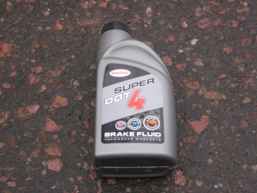 Жидкость тормозная РОС DOT-4 (0,455кг)