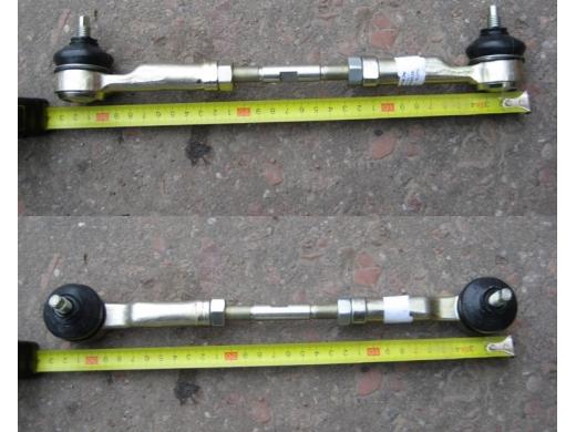 Тяга реактивная (разборная) (320 мм), (аналог 6460)